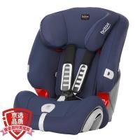 宝得适/百代适britax 宝宝汽车儿童安全座椅 超级百变王白金版 适合9个月-12岁 皇室蓝