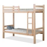 中伟实木双层床学生高低床学校宿舍上下铺木床托管班带护栏木质双人床200*90*180mm