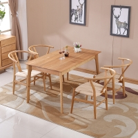 中伟木餐桌椅现代小户型白橡木餐椅组合北欧长方形简约一桌四椅原木色1200*750*750圆腿桌