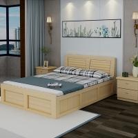 中伟实木双人床现代简约经济型木床租房床储物松木单人气动高箱床原木色2130*1500*400