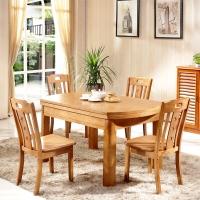 奈高实木餐桌椅组合简约现代两用可伸缩折叠圆桌多功能饭桌1桌4椅-SA64
