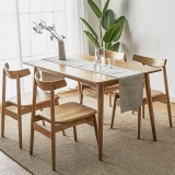 中伟全实木餐桌椅现代小户型白橡木餐椅组合北欧长方形简约一桌四椅原木色1300*750*750mm