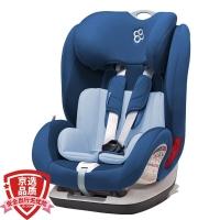 宝贝第一Babyfirst汽车儿童安全座椅9月-12岁 铠甲舰队尊享版ISOFIX3C认证 深海蓝