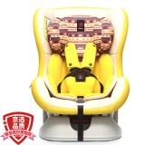 感恩ganen 宝宝汽车儿童安全座椅 发现者第三代 升级款波西米亚黄 适合0-18kg(约0-4岁)
