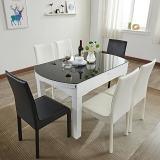 A家家具 餐桌椅组合现代简约小户型餐厅家用折叠餐桌可伸缩圆桌子 一桌四椅 DC2209