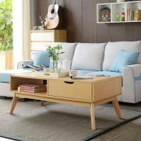 A家家具 茶几 现代简约咖啡桌 北欧客厅实木板木边桌 原木色 ADC-84