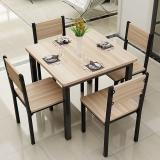 中伟餐桌椅组合小户型客厅桌子一桌二椅600*600mm