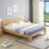 中伟双人床北欧床实木床单人床成人床公寓床简约卧室床原木色1.8米*2米