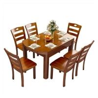 中伟实木餐桌椅组合简约现代可伸缩折叠圆桌两用多功能小户型饭桌1桌4椅