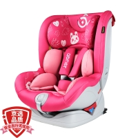 阿布纳Abner 德国婴儿童安全座椅汽车用0-4-12岁 360度旋转可躺isofix硬接口 宇航员007(萌萌兔)