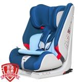 宝贝第一Babyfirst 宝宝汽车儿童安全座椅 isofix接口 海王盾舰队(深海蓝)9个月-12岁
