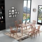 94027实木餐桌椅北欧简约餐厅家具白蜡木一桌四椅1.4米