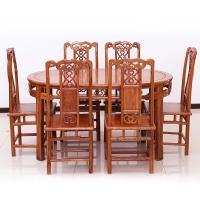 粤顺 红木餐桌 花梨木实木圆饭餐桌椅套装 一桌六椅Z06