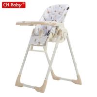 晨辉(CHBABY) 儿童餐椅多功能可折叠免安装宝宝吃饭婴儿餐桌椅高度可调婴儿餐椅 502卡通