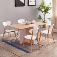 A家家具 餐桌椅 折叠可伸缩实木脚餐桌椅组合 彩色北欧客厅家具 一桌六椅  BC306