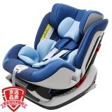 宝贝第一Babyfirst 宝宝汽车儿童安全座椅isofix接口 太空城堡(深海蓝)适合0-25KG(0-6岁)