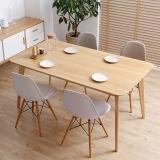 A家家具 餐桌 北欧时尚小户型多功能饭桌 简约餐桌 一桌六椅 ADC-80-160