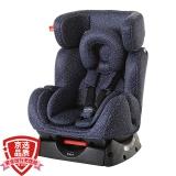 gb好孩子汽车儿童安全座椅 双向安装 CS888-W-L014 深蓝色 0-25KG(0-7岁)