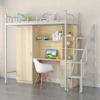 中伟公寓床学生宿舍床铁床单人组合床上下床高低床含衣柜书桌