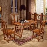 中伟实木茶桌椅组合实木茶台功夫茶桌中式茶几桌1200*660*660