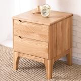 家逸床头柜实木双抽橡木北欧简约储物柜子原木色