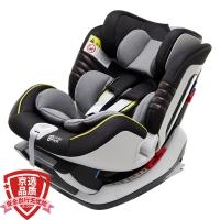 宝贝第一Babyfirst 宝宝汽车儿童安全座椅 isofix接口 太空城堡(紫金黑)适合0-25KG(0-6岁)