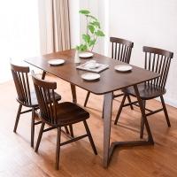 家逸 实木餐桌椅组合小户型饭桌一桌四椅套装胡桃木色
