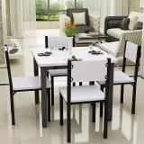 中伟餐桌椅组合小户型客厅桌子一桌四椅
