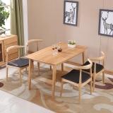 中伟木餐桌椅现代小户型白橡木餐椅组合北欧长方形简约一桌四椅原木色1400*800*750mm扁腿桌