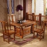 中伟实木茶桌椅组合实木茶台功夫茶桌中式茶几桌1300*680*740
