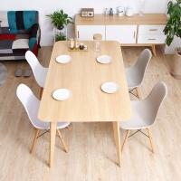 A家家具 餐桌椅组合 北欧简约板木实木餐桌饭桌椅 一桌四椅组合 原木色 ADC-80