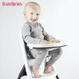 瑞典BABYBJORN High Chair 宝宝餐椅 婴儿高脚椅儿童餐椅折叠便携