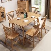 中伟餐桌家用餐桌椅组合实木餐桌椅北欧现代简约1500*805*750含6椅原木色