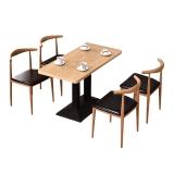 中伟简约铁艺牛角椅奶茶甜品店快餐桌椅复古西餐厅咖啡厅西餐厅组合