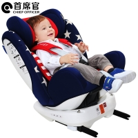 首席官 CHIEF OFFICER 916汽车儿童安全座椅isofix硬接口360°旋转双向安装0-12岁 美国队长