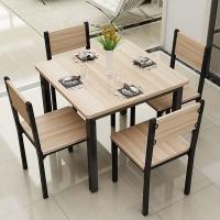 中伟餐桌椅组合小户型客厅桌子一桌四椅1000*1000mm