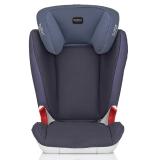 宝得适/百代适Britax汽车儿童安全座椅 凯迪成长II 约4岁-12岁 皇室蓝