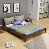 中伟实木床双人北欧床床成人床单人床公寓床卧室床1.5米*2米橡木家具胡桃色