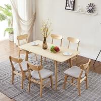 A家家具 餐桌 北欧餐桌日式家具长方形小户型饭桌 实木餐桌餐厅家具  一桌四椅  BA008-4