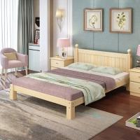 中伟实木双人床现代简约经济型木床租房床架双人2000*1800*40