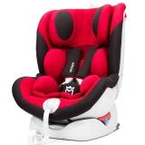 安默凯尔 汽车儿童安全座椅isofix硬接口 0-12岁360旋转坐躺可调宝宝座椅 全能盾 洛可可红