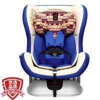 感恩ganen 宝宝汽车儿童安全座椅 发现者第三代 升级款波西米亚蓝 适合0-18kg(约0-4岁)