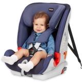 宝得适/百代适britax 宝宝汽车儿童安全座椅isofix接口 百变骑士 适合约9个月-12岁(皇室蓝)