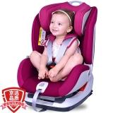 宝贝第一Babyfirst 宝宝汽车儿童安全座椅isofix接口 太空城堡(石榴紫)适合0-25KG(0-6岁)