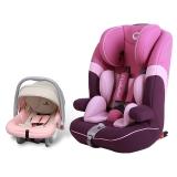 德国怡戈(Ekobebe)汽车儿童安全座椅 宝宝婴儿座椅 婴儿多功能提篮 组合套装 isofix硬接口固定 粉紫配