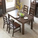 华谊 餐桌实木餐桌椅组合 橡木简约饭桌带抽屉方桌子 美式乡村餐厅家具 1.4米+餐椅4把