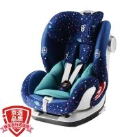 宝贝第一(Babyfirst)安全座椅 儿童安全座椅 约9个月-12岁 铠甲舰队尊享版PLUS 星空蓝