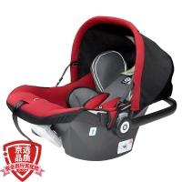 Kiddy/奇蒂 宝宝汽车儿童安全座椅 婴儿汽车安全提篮 0-15月 沉思者 经典红