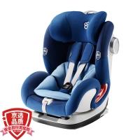 宝贝第一(Babyfirst)安全座椅 儿童安全座椅 约9个月-12岁 铠甲舰队尊享版PLUS 深海蓝