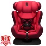 感恩儿童安全座椅0-4-12岁 汽车车载宝宝婴儿安全座椅 经典红